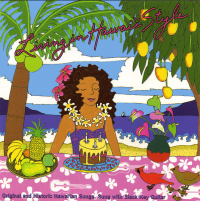 ALICIA BAY LAUREL - Living In Hawaii Style : CD