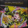 PSYCHEDELIC BUS aka HIROKI MURAI - Non Verbal communication Vol.3 : MOKMAL SOUND (JPN)