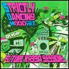 VARIOUS - Strictly Dancing Mood Vol.1 Future Ragga Sessions : CD