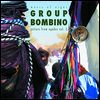 GROUP BOMBINO - Guitars From Agadez Vol. 2 SF046 : CD