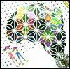 ALTZ / DJ COMPUFUNK / CMT - Various Artists EP Vol.1 : 12inch