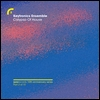 KEYTRONICS ENSEMBLE - Calypso Of House : 12inch