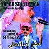 OMAR SOULEYMAN - Highway to Hassake : 2LP