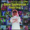 OMAR SOULEYMAN - Dabke 2020 : LP