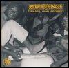 VARIOUS - Mundenge - Bush Rock From D.r. Congo : CD