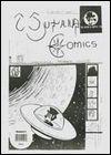 BEN JONES - Wutang Comics : PICTUREBOX (US)