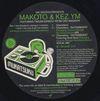 MAKOTO & KEZ YM - Chameleon : 12inch