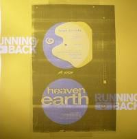 HEAVEN & EARTH - Prescription EP : 12inch
