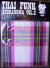 V.A. - Thai Funk ZudRangMa Vol.2 : CD