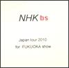 NHK BS (by KOUHEI MATSUNAGA) - Japan Tour 2010 For Fukuoka Show : CDR