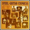 V.A - Steel Guitar Express : LP