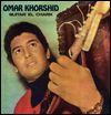 OMAR KHORSHID - Guitar El Chark (Guitar of the Orient) : 2LP