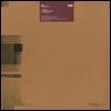 DPLAY - Samoah EP : 12inch