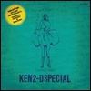 KEN2-DSPECIAL - Reality Bites : CD
