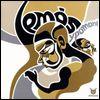 LEMOS - Ypomoni : ORPHEAS (GREEK)