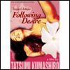 一条さゆり(SAYURI ICHIJYO) - 濡れた欲情(Following Desire) : KIMSTIM (US)