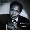 ABNER JAY - Folk Song Stylist : LP
