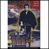 若山富三郎(TOMISABURO WAKAYAMA) - 子連れ狼・親の心子の心 (Baby Cart In Peril) : DVD(REGEON1)