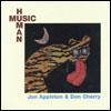 JON APPLETON & DON CHERRY - Human Music : LP