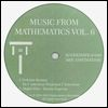 VARIOUS - Music From Mathematics Vol6 : 12inch