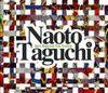 NAOTO TAGUCHI - Sun Behind The Cloud : OILWORKS (JPN)