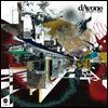 QUIDO a.k.a DJ 拓馬 - Day One : OILWORKS (JPN)
