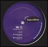Mr. G - Extended Pain EP : 12inch