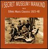 VARIOUS - The Secret Museum Of Mankind Vol. 2 : Ethnic Music Classics 1925-1948 : OUTERNATIONAL (US)
