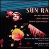 SUN RA AND HIS OMNIVERSE JET-SET ARKESTRA - Detroit Jazz Center 1980. : CD