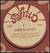 TEASPOON & THE WAVES / NZIMANDE ALLSTARS - Soweto Disco EP : 12inch