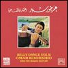 OMAR KHORSHID - Berry Dance Vol 2 : CD