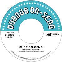 DUBDUB ON-SENG - Surf On-seng : 7inch
