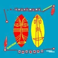 BLAST HEAD - In Water Disco EP : RUDIMENTS (JPN)