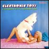VARIOUS - Electronic Toys : LP