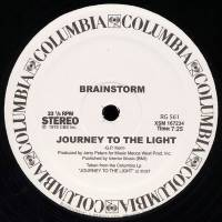 BRAINSTORM - Journey To The Light : 12inch