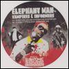 ELEPHANT MAN - Vampires & Inform : 12inch
