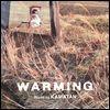 KAMATAN - Warming, Pangaea 3 : 2CD