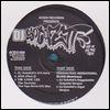 DJ SOTOFETT - EP : 12inch
