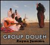 GROUP DOUEH - Zayna Jumma : CD