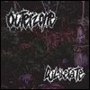DJ LIBERATE - Outerzone : CD