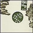 FREEFORM - A.T.Home EP : QUATERMASS (BEL)