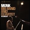 THELONIOUS MONK - Big Band And Quartet In Concert : LP