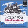THE MEBUSAS - Mebusas Vol 1 - Blood Brothers : ACADEMY LPS (US)