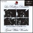 LES RALLIZES DENUDES(裸のラリーズ) - Great White Wonder(真っ白いめざめが 私を眠らせ やすらぎの歌を聞かせてくれる...) : 5LPBOX