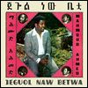 MAHMOUD AHMED - Jeguol Naw Betwa : LP