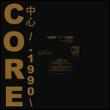 BOBBY KONDERS - Core / 1990 : House Rhythms : SLOW TO SPEAK (US)
