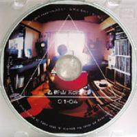御山EDIT (MORI-RA & DJ GROUND AKA DAICHI) - 御山edit 1-4 : CD-R