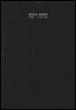 URSULA BOGNER - Sonne=Blackbox : CD/BOOK