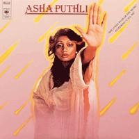 ASHA PUTHLI - She Loves To Hear The Music : LP