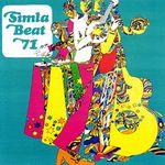 VARIOUS - Simla Beat 71 : LP